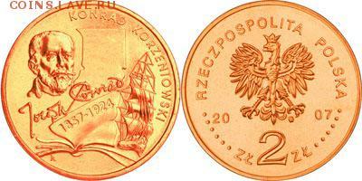Польша юбилейка с 1964 года (пополняемая тема-каталог) - y591_200