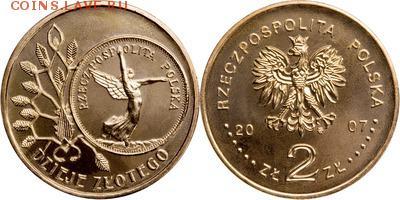 Польша юбилейка с 1964 года (пополняемая тема-каталог) - y592_200