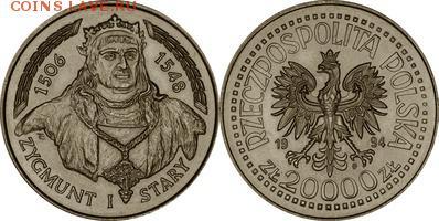 Польша юбилейка с 1964 года (пополняемая тема-каталог) - y272_200