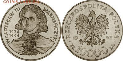 Польша юбилейка с 1964 года (пополняемая тема-каталог) - y246_200