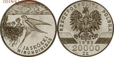 Польша юбилейка с 1964 года (пополняемая тема-каталог) - y243_200