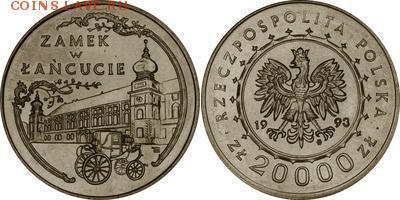 Польша юбилейка с 1964 года (пополняемая тема-каталог) - y244_200