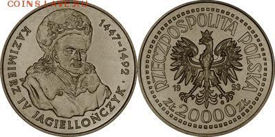 Польша юбилейка с 1964 года (пополняемая тема-каталог) - y256_200