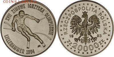 Польша юбилейка с 1964 года (пополняемая тема-каталог) - y261_200