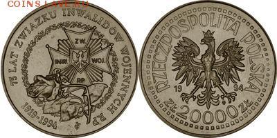 Польша юбилейка с 1964 года (пополняемая тема-каталог) - y265_200