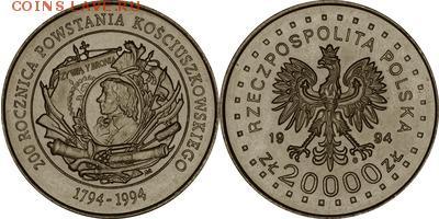 Польша юбилейка с 1964 года (пополняемая тема-каталог) - y271_200