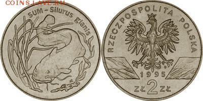 Польша юбилейка с 1964 года (пополняемая тема-каталог) - y289_200