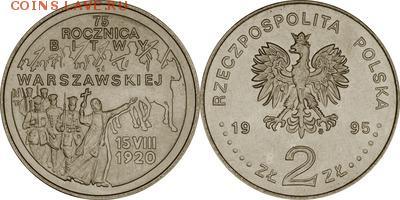 Польша юбилейка с 1964 года (пополняемая тема-каталог) - y297_200