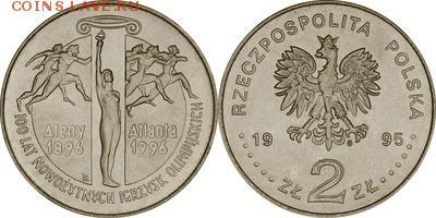 Польша юбилейка с 1964 года (пополняемая тема-каталог) - y300_200