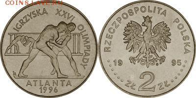 Польша юбилейка с 1964 года (пополняемая тема-каталог) - y303_200