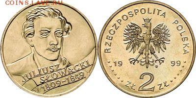 Польша юбилейка с 1964 года (пополняемая тема-каталог) - y356_200