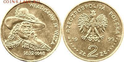 Польша юбилейка с 1964 года (пополняемая тема-каталог) - y368_200
