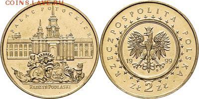 Польша юбилейка с 1964 года (пополняемая тема-каталог) - y372_200