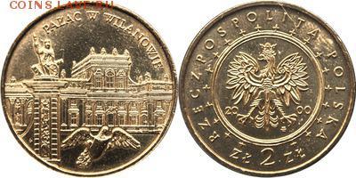Польша юбилейка с 1964 года (пополняемая тема-каталог) - y390_200