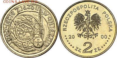 Польша юбилейка с 1964 года (пополняемая тема-каталог) - y377_200