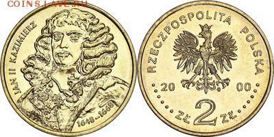 Польша юбилейка с 1964 года (пополняемая тема-каталог) - y398_200