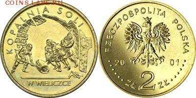 Польша юбилейка с 1964 года (пополняемая тема-каталог) - y408_200