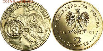 Польша юбилейка с 1964 года (пополняемая тема-каталог) - y410_200