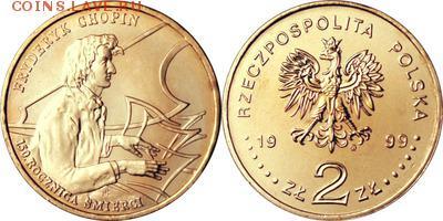 Польша юбилейка с 1964 года (пополняемая тема-каталог) - y365_200