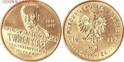 Польша юбилейка с 1964 года (пополняемая тема-каталог) - y358_200