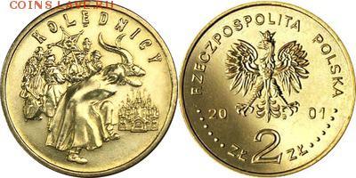 Польша юбилейка с 1964 года (пополняемая тема-каталог) - y422_200