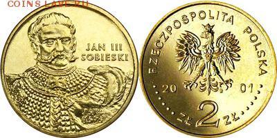 Польша юбилейка с 1964 года (пополняемая тема-каталог) - y423_200