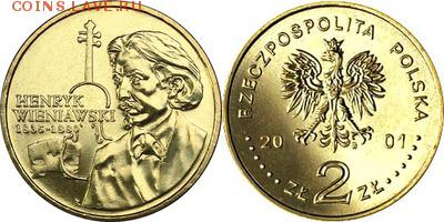 Польша юбилейка с 1964 года (пополняемая тема-каталог) - y426_200