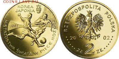 Польша юбилейка с 1964 года (пополняемая тема-каталог) - y433_200