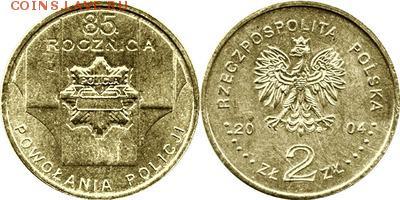 Польша юбилейка с 1964 года (пополняемая тема-каталог) - y501_200