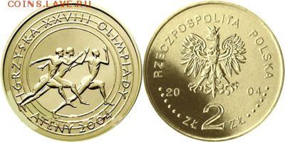 Польша юбилейка с 1964 года (пополняемая тема-каталог) - y516_200