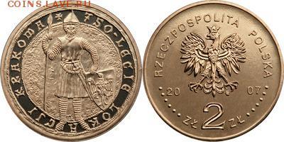 Польша юбилейка с 1964 года (пополняемая тема-каталог) - y594_200