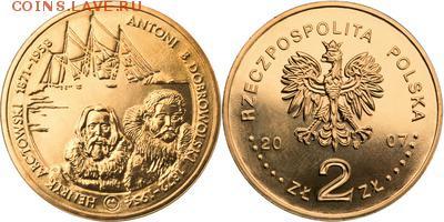 Польша юбилейка с 1964 года (пополняемая тема-каталог) - y610_200
