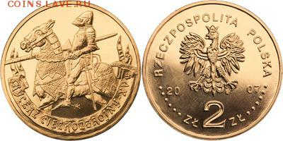 Польша юбилейка с 1964 года (пополняемая тема-каталог) - y611_200