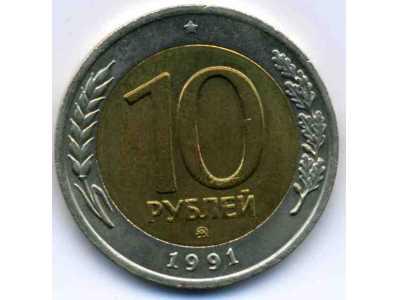 Оцените пожалуйста следующие монеты ссср - bbbb