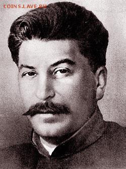 Кто на фото? - Сталин в молодости