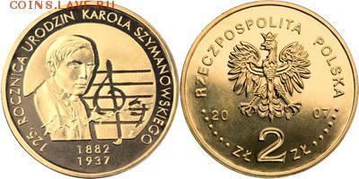 Польша юбилейка с 1964 года (пополняемая тема-каталог) - y612_200