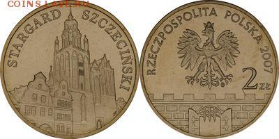 Польша юбилейка с 1964 года (пополняемая тема-каталог) - y613_200
