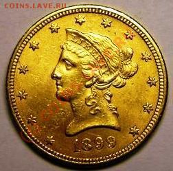 Оцените монету США - DSC03160.JPG