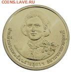 Монеты Тайланда - m_50f1-1[1]