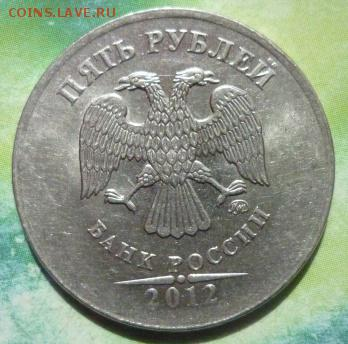 Бракованные монеты - P1150989.JPG