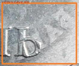 Бракованные монеты - IMG_20150613_161756