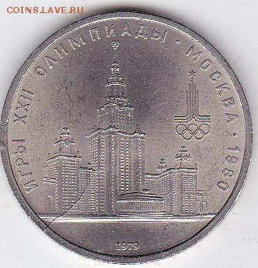Бракованные монеты - Olymp-brak