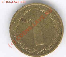 монета или жетон: аверс конь, с реверса цифра 1. - непонятно2