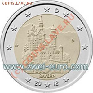 Юбилейные и памятные 2 евро 2011 - ... гг - Германия-2012