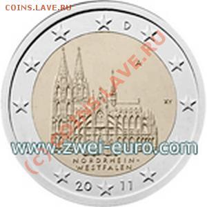 Юбилейные и памятные 2 евро 2011 - ... гг - Германия-2011