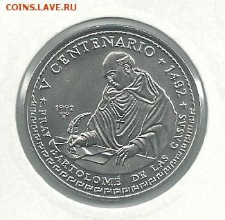 Христианство на монетах и жетонах - 002