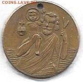 Христианство на монетах и жетонах - 001
