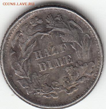 Фальшивые иностранные монеты изготовленные в ущерб обращению - IMG_0010