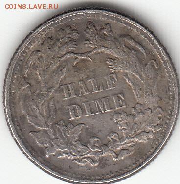 Фальшивые иностранные монеты изготовленные в ущерб обращению - IMG_0008