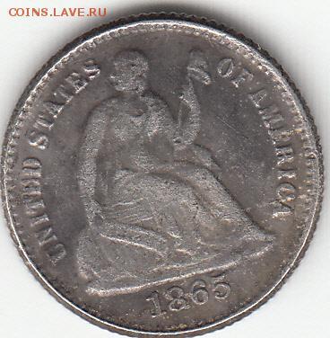 Фальшивые иностранные монеты изготовленные в ущерб обращению - IMG_0007